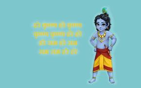 Картинка ребенок, голубой фон, мантра, Маленький Кришна, Харе Кришна