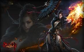Обои девушка, игра, fantasy, Online, Asura, магия. огонь