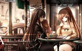 Картинка Девушки, Кафе, Машина, Люди, Столики