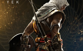 Картинка Egypt, Ubisoft, Game, TheVideoGameGallery.com, Assassin's Creed: Origins