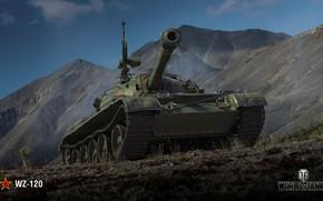 Картинка World of Tanks, китайский танк, WoT, Wargaming, WZ-120