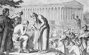 Картинка Греция, античность, чёрно - белое, athens after the persian war