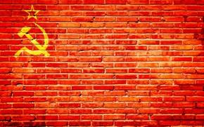Обои СССР, красные кирпичи, серп и молот, стена, текстура, кирпичи, флаг