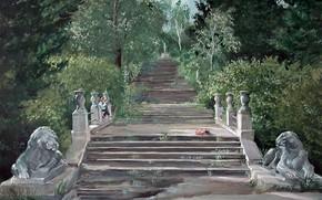 Картинка пейзаж, тигр, лев, ступеньки, Айбек Бегалин, 2001г, Воспоминание о Советском Союзе