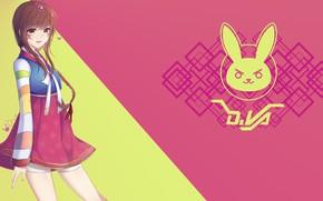 Картинка game, mecha, rabbit, anime, bishojo, seifuku, Overwatch, japonese, D.va