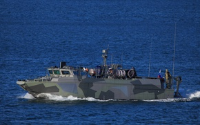 Обои катер, ВМФ, боевой, назначения, специального