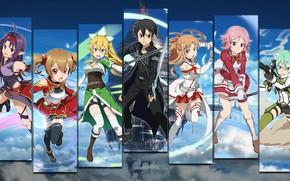 Картинка light, weapon, anime, pretty, asian, warrior, manga, japanese, Sword Art Online, oriental, asiatic, sugoi, SAO, …