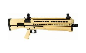 Картинка gun, weapon, shotgun, UTS-15, UTS-15 Desert, UTS UTAS