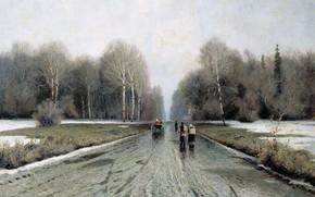 Картинка дорога, пейзаж, люди, картина, Иван Ендогуров, Ранняя Весна