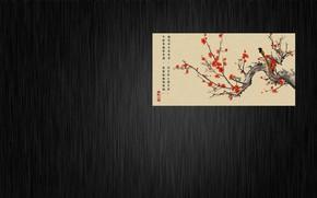 Картинка азия, восток, живопись