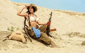 Обои Песок, АК-74, Девушкa