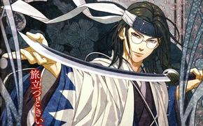 Картинка очки, самурай, иероглифы, повязка, кимоно, art, Демоны бледной сакуры, Hakuouki Shinsengumi Kitan, Yone Kazuki, Keisuke …