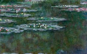 Картинка цветы, природа, пруд, картина, Claude Monet, Клод Моне, Кувшинки