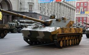 Картинка Российский, Истребитель танков, Спрут-СД