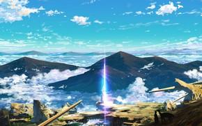 Картинка небо, горы, животное, человек, силуэты, луч света