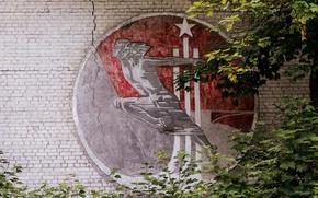 Картинка CCCP, abandoned, soviet military camp