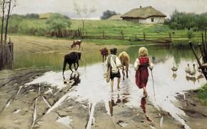 Картинка животные, дети, масло, картина, лужа, холст, Брод, Николай Пимоненко