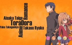 Картинка anime, toradora, romance, orande