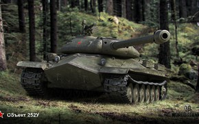 Картинка лес, игра, танки, wot, мир танков, советская, World of Tanks, онлайн, Wargaming, объект 252у