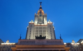 Картинка город, здание, окна, Звезда, площадь, студент, Москва, МГУ, постройка, шпиль, конус, учащийся