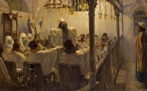 Картинка картина, Василий Поленов, мифология, Он Виновен в Смерти