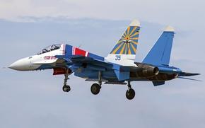 Картинка Flanker, Сухой, Су-30СМ