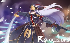 Картинка sword, gun, game, weapon, anime, ken, blade, asian, warrior, japanese, oriental, asiatic, bishojo, light novel, …