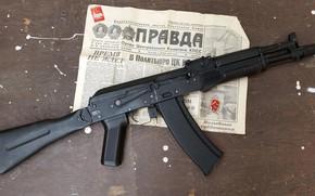 Обои Газета Правда, АК-102, AK-102, weapon, assault Rifle, автомат Калашникова