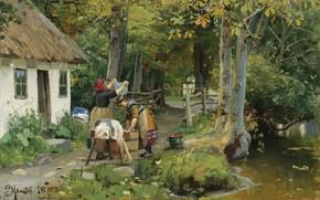 Картинка датский живописец, 1883, Петер Мёрк Мёнстед, Peder Mørk Mønsted, Danish realist painter, День стирки, Washing …