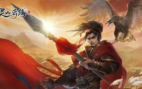 Картинка оружие, хищник, вечер, воин, арт, мужчина, орёл, fantasy, локация, Lingshan Qi Yuan