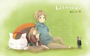 Картинка аниме, арт, двое, друзья, персонажи, natsume yuujinchou, Тетрадь дружбы Натсуме