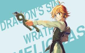 Картинка аниме, арт, парень, Nanatsu no Taizai, Семь смертных грехов, Мелиодас, сломанный меч