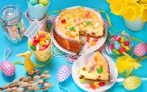 Картинка яйца, Пасха, кулич, нарциссы, сервировка
