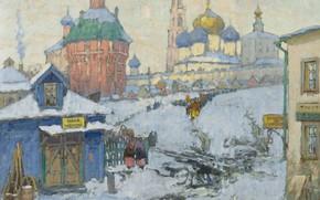 Картинка зима, снег, дом, улица, картина, городской пейзаж, Константин Горбатов, Вид Троице-Сергиевой Лавры