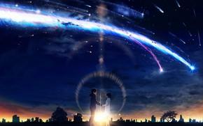 Обои двое, арт, романтика, любовь, Kimi no Na wa, Твоё имя