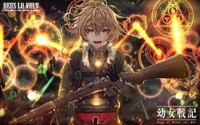 Картинка battlefield, girl, gun, soldier, military, weapon, war, anime, cross, fight, blonde, asian, german, manga, gloves, …