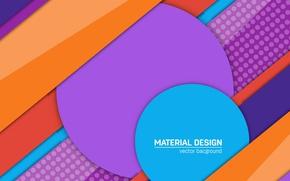 Картинка design, линии background, orange, color, blu, violet, material, light blue, vector art