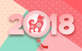 Картинка праздник, собака, Новый год, 2018