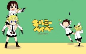 Картинка kawaii, gun, pistol, hitman, Sonya, weapon, anime, banana, brunette, blonde, funny, assassin, asian, manga, japanese, …