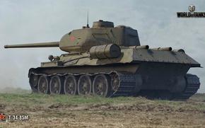 Обои Т-34, WoT, World of Tanks, советский танк, Wargaming, Т-34-85М
