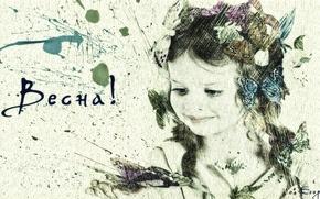 Картинка дети, креатив, весна, открытка, арт девочка