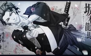 Картинка пистолет, узор, катана, самурай, иероглифы, японская одежда, art, рукоятка, демоны бледной сакуры, hakuouki shinsengumi kitan, …