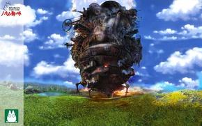 Картинка небо, облака, озеро, долина, art, howl's moving castle, ходячий замок хаула, hayao miyazaki