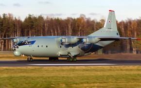 Обои советский военно-транспортный самолёт, Ан-12БК, ВВС России, АНТК имени О. К. Антонова