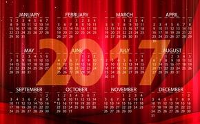 Обои дизайн, ярко, 2017, новый год, месяца, линии, год, новый 2017 год, фон, дата, вектор, красный, ...