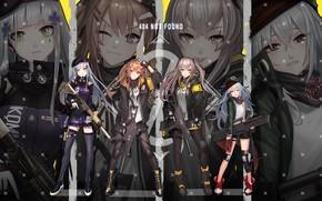 Картинка оружие, девушки, аниме, арт, Girls Frontline, Девушки фронта