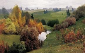 Обои картина, холст, масло, природа, Андрей Шильдер, пейзаж, Овраг