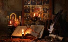 Картинка перо, свечи, иконы