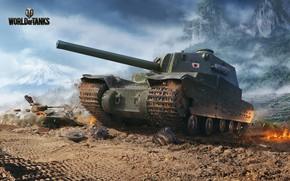 Картинка обломки, горы, огонь, танк, World of Tanks