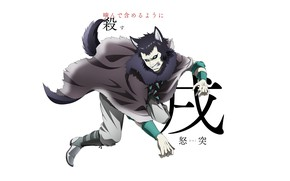 Картинка злость, волк, аниме, арт, Juuni Taisen